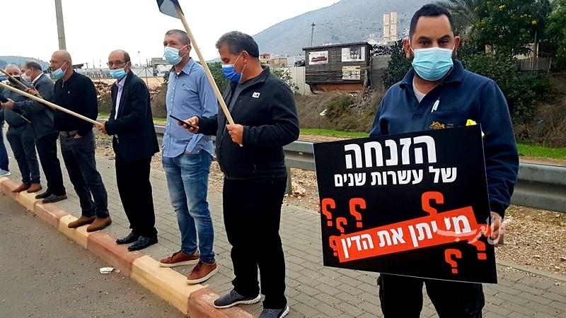مجد الكروم: وقفة احتجاجية لأصحاب المصالح التجارية