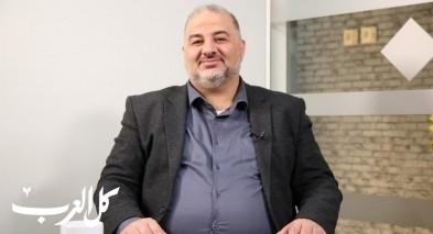 النائب منصور عباس: كفى تزويرًا للحقائق