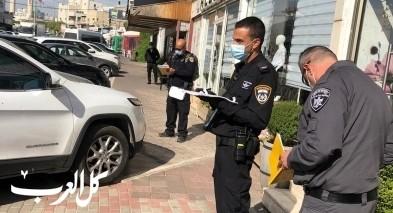 باقة الغربية:شرطة السير في حملة واسعة وتسجيل مخالفات