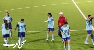 فتيات مجد الكروم خارج مباريات كأس الدولة