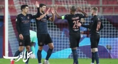 مانشستر سيتي يواصل تألقه في دوري أبطال أوروبا