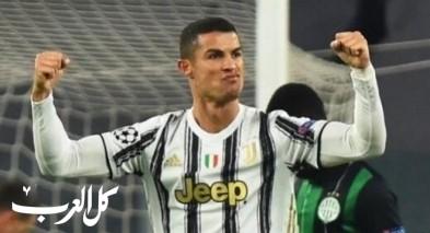 رونالدو يعادل رقما قياسيا يعود لغريمه ميسي