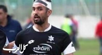 عودة صخرة الدفاع محمد زبيدات إلى فريقه الأم