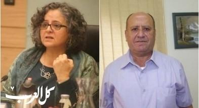 جميل ابو راس: منع تقديم ندوة لنائب عايدة توما