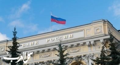 روسيا تحدد موقفها من المستوطنات الاسرائيلية بالضفة