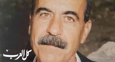 جولس: وفاة مربي الاجيال عفو حمزة - ابو كنج