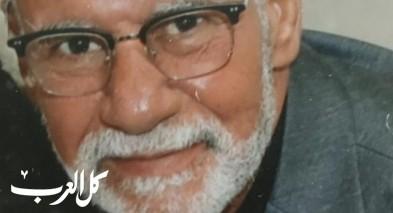 عكا: وفاة جميل ديب برغوت (أبو مروان)