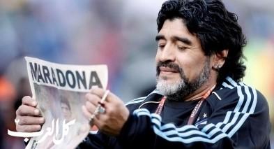 تقرير| مارادونا مات فقيرًا!