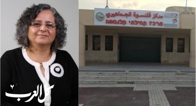 قلنسوة: الجماهيري يلغي محاضرة توما سليمان