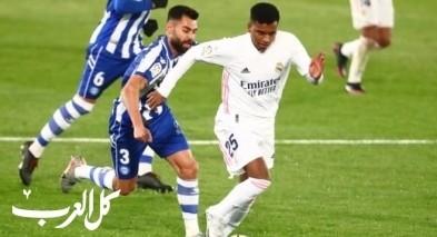 ألافيس يهين ريال مدريد على ملعبه ويهزمه