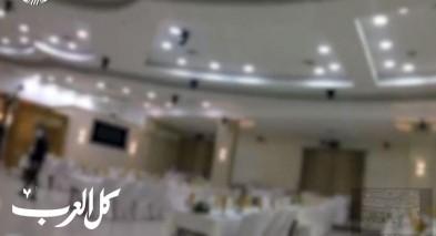 ضبط أعراس في قاعات بسخنين وكابول وتحرير مخالفات