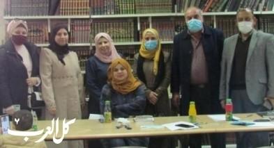 جنين: إجتماع هيئة ملتقى روّاد المكتبة