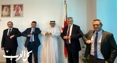 وفد رجال الأعمال الإسرائيلي الرسمي في زيارة إلى البحرين