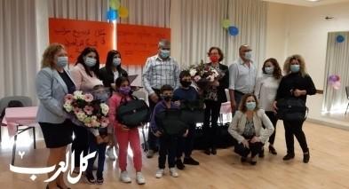 حيفا: ثورة تعليمية في جماهيري الحليصة