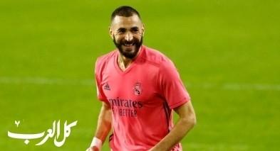 بنزيما يعود لتشكيلة ريال مدريد