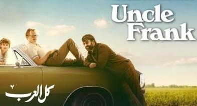 فيلم Uncle Frank: رحلة لاكتشاف الذات