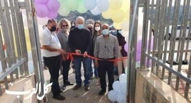 افتتاح مركز الطفوله المبكرة في كعبية طباش حجاجرة