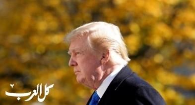 ترامب يبلغ مقربيه أنه سيرشح نفسه للرئاسة مرة اخرى