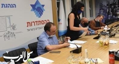 اتفاقية عمل جماعية لنقل العاملين في شركة الكهرباء