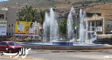 رفع الإغلاق عن بلدة مجد الكروم