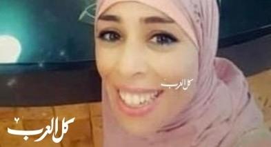 شعب: وفاة الشابة ياسمين محمود خطيب