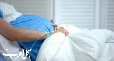 علاج حساسية الحمل..نصائح!