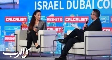 لئومي-تيك: تطور العلاقات مع الإمارات سريع جداً
