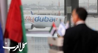 دبي تستقبل أول رحلة طيران تجارية إسرائيلية