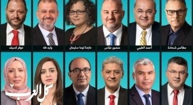 المشتركة: امتناع نواب الحركة الاسلامية مرفوض