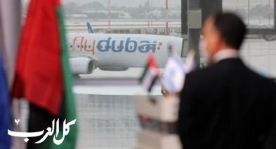 الامارات تفعّل التأشيرة السياحية للإسرائيليين