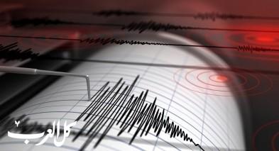 مواطنون يشعرون بهزة أرضية في منطقة الشمال - تقرير: مركز الزلزال في غرب تركيا
