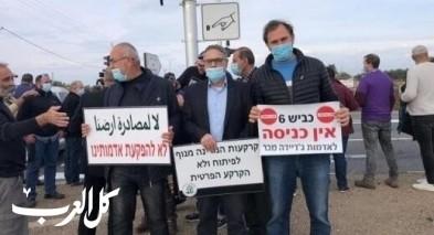 الوقفة الاحتجاجية لأهالي جديده المكر لرفض مخطط شارع 6