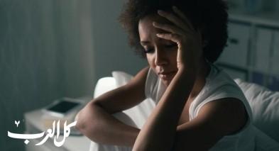 بعض العادات الصباحية التي تمنعك من خسارة الوزن