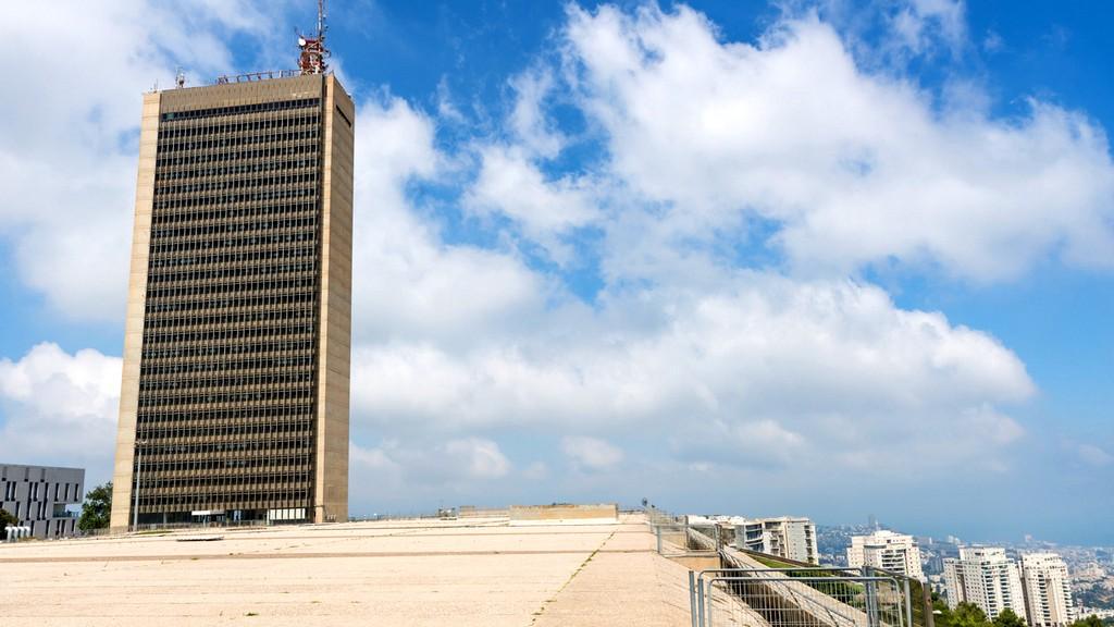 الأربعاء: إجراء انتخابات جامعة حيفا