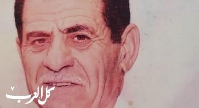 المربي عبد الكريم زعبي من الناصرة في ذمة الله