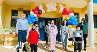 المدرسة الابتدائية عرب الحلف تحتفل بيوم المعلم