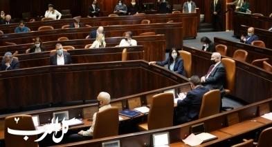 مصادقة تمهيدية على اقتراح قانون المساواة