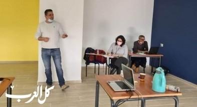 مجد الكروم: تمرين طوارىء لطواقم التعليم