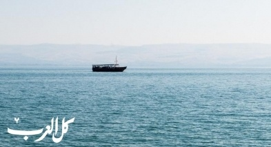 غرق شاب في بحيرة طبريا وحالته متوسطة