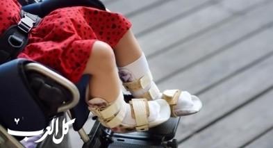 كابول: مطالب بتمويل مُرافقة أطفال ذوي احتياجات