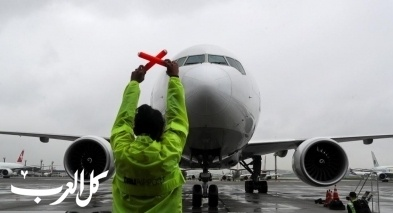 الصين: حفّاضات بدلًا من المراحيض بالطائرات