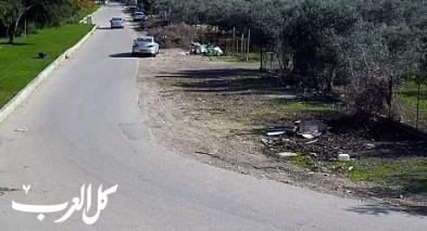 مجلس كفرقرع يحذر من إلقاء النفايات غير القانوني