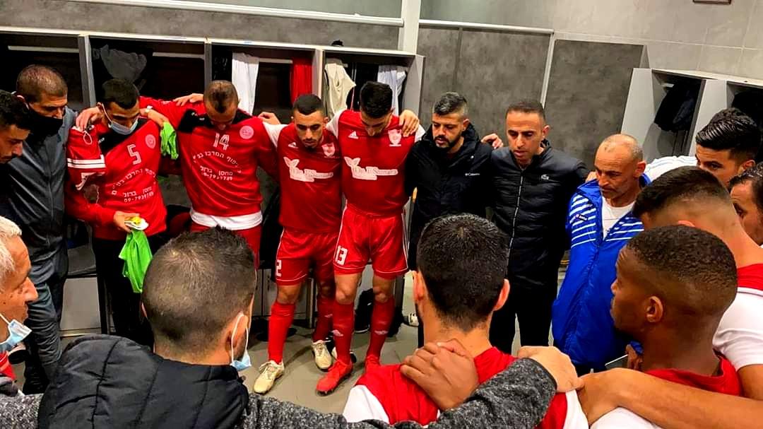 نادي الطيرة يباغت رمات هشارون ضمن كأس الدولة