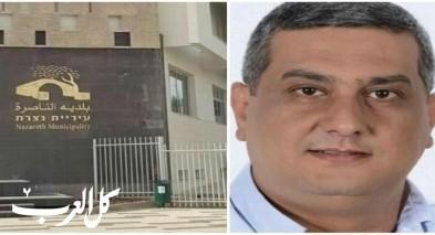 شهوان: بلدية الناصرة تعتزم خصخصة قسم النظافة