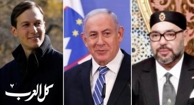 وفد أميركي يزور المغرب وإسرائيل