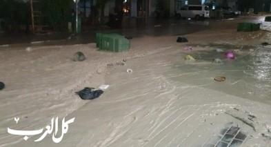 كفركنا: الامطار تتسبب بسيول في الشوارع