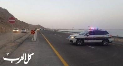 البحر الميت: إغلاق شارع رقم 90 قرب الفنادق