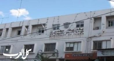 بلدية طمرة: المُصادقة النّهائيّة على مُخطّط 1+2