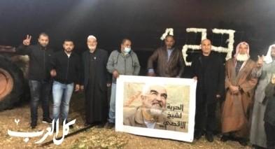العراقيب: إيقاد شعلة اليوم الـ123 لدخول الشيخ رائد صلاح إلى السجن