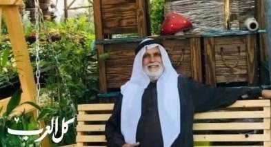 رهط: الحاج إسماعيل أبو خرمة في ذمة الله